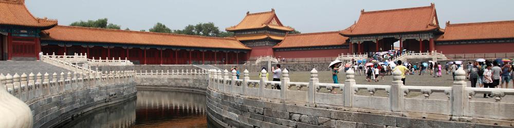 Confucius Institute Chinese Version